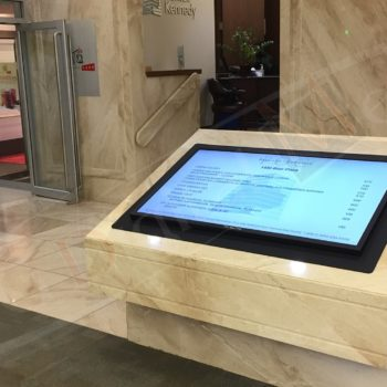 1410 Blair Place – Digital Directory
