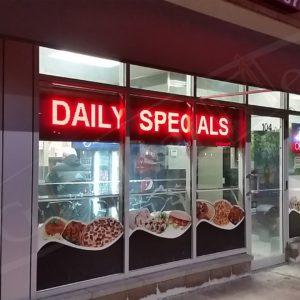 Milanos Pizza – 2′ x 10′ P5 LED Window Screen