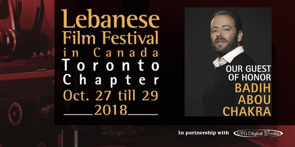 UTG in Toronto for the next Lebanese Film Festival in Canada