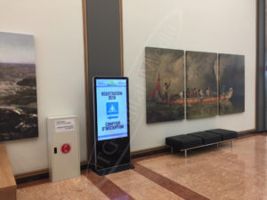 A UTG LCD Standup Screen in the entrance lobby of The Library & Archives